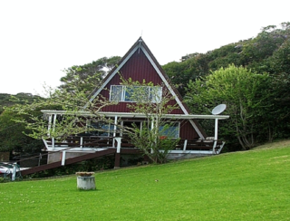 The Tree House, Aucks Road,Russell (Bachcare) From $175.00 - $315.00 per night
